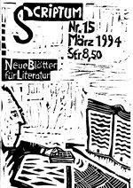 Literaturzeitschrift SCRIPTUM Nr. 15 - Cover