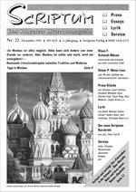 Literaturzeitschrift SCRIPTUM Nr. 22 - Cover