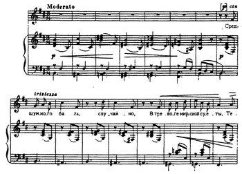 Beginn von Tschaikowskis «Inmitten des Balles» (op. 38 Nr. 3) für Mezzosopran und Klavier